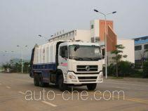 Yuchai Xiangli NZ5254ZYS garbage compactor truck