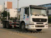 Yuchai Xiangli NZ5255ZXY detachable body garbage truck