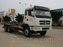 Yuchai Xiangli NZ5256ZXXY detachable body garbage truck
