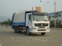 Yuchai Xiangli NZ5256ZYS garbage compactor truck