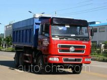 Yuchai Xiangli NZ5257ZLJG dump garbage truck