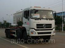 Yuchai Xiangli NZ5310ZXX detachable body garbage truck