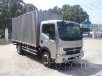 FXB PC5070XGCFXB engineering works vehicle