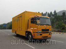 FXB PC5161XGC4FXB engineering works vehicle