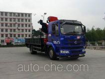 FXB PC5160ZBGG tank transport truck