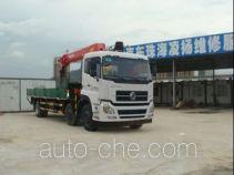 FXB PC5250JSQ4DF truck mounted loader crane