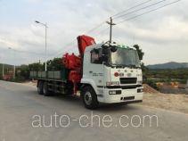 FXB PC5250JSQQHL5 truck mounted loader crane