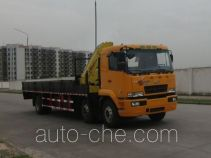 FXB PC5250ZBGFXBHL tank transport truck