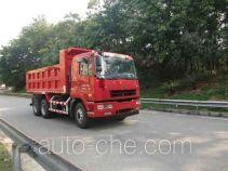 FXB PC5250ZLJHL dump garbage truck