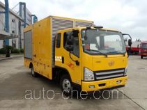 Sutong (FAW) PDZ5070TPSAE5 high flow emergency drainage and water supply vehicle