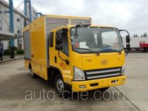 Sutong (FAW) PDZ5080TPSAE4 high flow emergency drainage and water supply vehicle