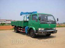 Puyuan PY5080JSQC truck mounted loader crane