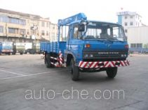 Puyuan PY5127JSQD truck mounted loader crane