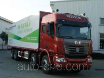 C&C Trucks QCC5312XXYD656 box van truck