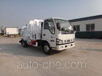 青专牌QDZ5070TCALWE型餐厨垃圾车