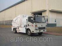 青专牌QDZ5080TCAZHL2MD型餐厨垃圾车