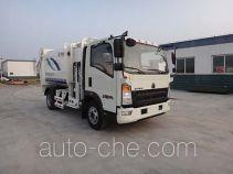青专牌QDZ5080TCAZHL2ME1型餐厨垃圾车