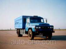 Qingzhuan QDZ5100ZMFE sealed garbage truck