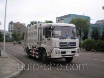 Qingzhuan QDZ5121ZYSEJ garbage compactor truck