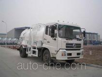 青专牌QDZ5123TCAEJ型餐厨垃圾车