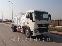 青专牌QDZ5160TCAZHT5G型餐厨垃圾车