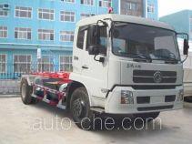 Qingzhuan QDZ5160ZXXEJ detachable body garbage truck