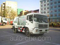 Qingzhuan QDZ5162ZZZEJ self-loading garbage truck