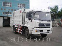 Qingzhuan QDZ5165ZYSEJ garbage compactor truck