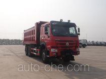 Qingzhuan QDZ5250TCXZHE1L snow remover truck