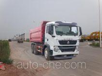 青专牌QDZ5250ZLJZHT5G36型自卸式垃圾车