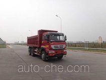 青专牌QDZ5250ZLJZJ32D1型自卸式垃圾车