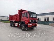 青专牌QDZ5250ZLJZJ38E1型自卸式垃圾车