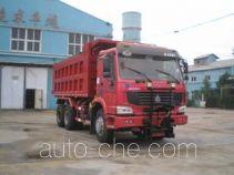 Qingzhuan QDZ5251TCXZH snow remover truck