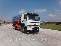Qingzhuan QDZ5251TCXZHE1L snow remover truck