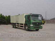 Qingzhuan QDZ5251XXYZH box van truck