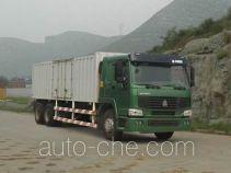 Qingzhuan QDZ5252XXYZH box van truck
