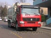 Qingzhuan QDZ5252ZYSZH side-loading garbage compactor truck