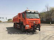 Qingzhuan QDZ5253TCXZHE1 snow remover truck