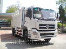 Qingzhuan QDZ5253ZYSED garbage compactor truck