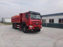 Qingzhuan QDZ5254TCXZHE1 snow remover truck