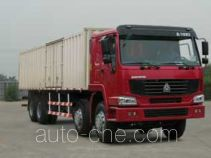 Qingzhuan QDZ5312XXYZH box van truck
