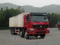 Qingzhuan QDZ5311XXYZH box van truck