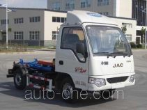 Wodate QHJ5031ZXX detachable body garbage truck