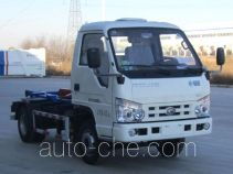 Wodate QHJ5041ZXX detachable body garbage truck