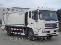 Wodate QHJ5167ZYS garbage compactor truck