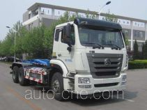 沃达特牌QHJ5258ZXXN5型车厢可卸式垃圾车