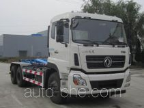 Wodate QHJ5259ZXX detachable body garbage truck