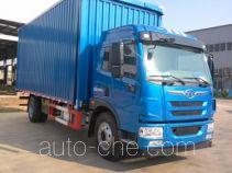 Haiyu QHY5160XYKCJB wing van truck