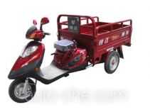 Qjiang QJ110ZH-D cargo moto three-wheeler