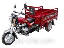 Qjiang QJ110ZH-E cargo moto three-wheeler